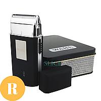 Бритва электрическая портативная ✔профессиональная WAHL MOBILE SHAVER на аккумуляторах