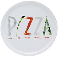 Тарелка для пиццы 30см S&T Оливки 30839-01-02 S&T