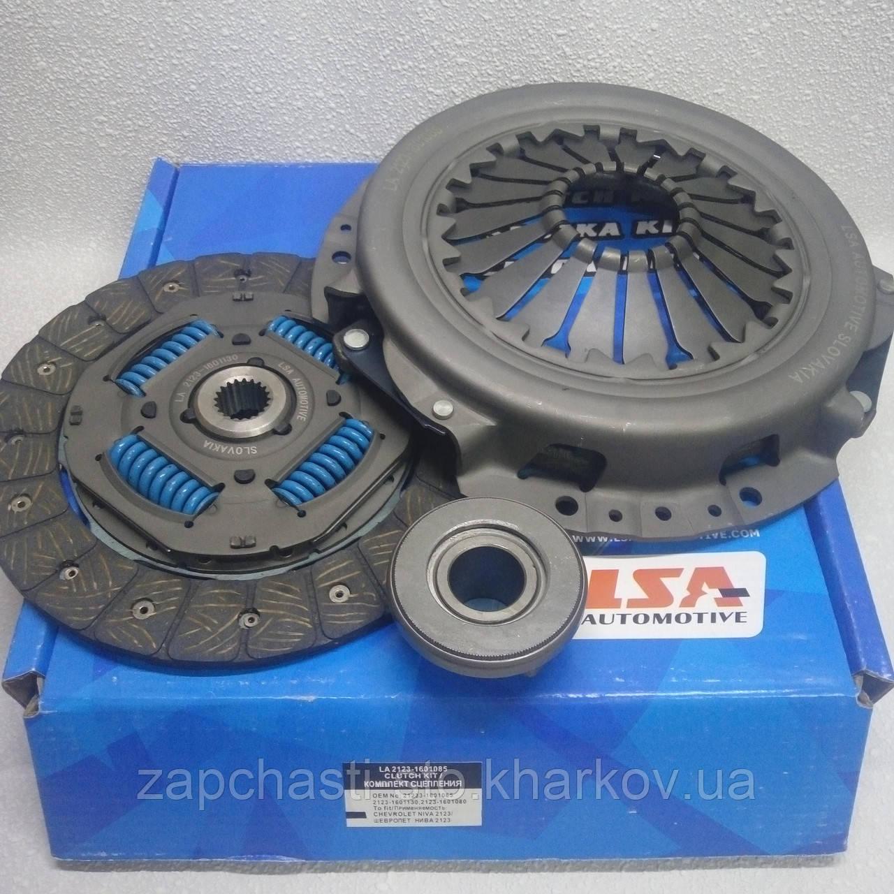 Сцепление комплект диск корзина выжимной Нива Шевроле 2123 LSA