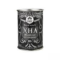 """Хна для биотату, бровей и ресниц Grand Henna Royal Series""""Пудровый эффект"""", черная, 15 г"""
