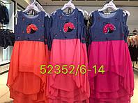 Платье для девочек оптом, Seagull, 6-14 лет, арт. CSQ-52352