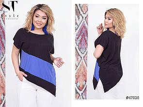 Асимметричная женская футболка в больших размерах 53blr1767