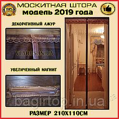 Москитная сетка на дверь коричневая (210х110см)