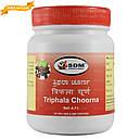 Трифала чурна/порошок (Triphala Choorna, SDM), 100 грамм - Аюрведа премиум качества Бутик РОСА, фото 2