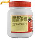 Трифала чурна/порошок (Triphala Choorna, SDM), 100 грамм - Аюрведа премиум качества Бутик РОСА, фото 3