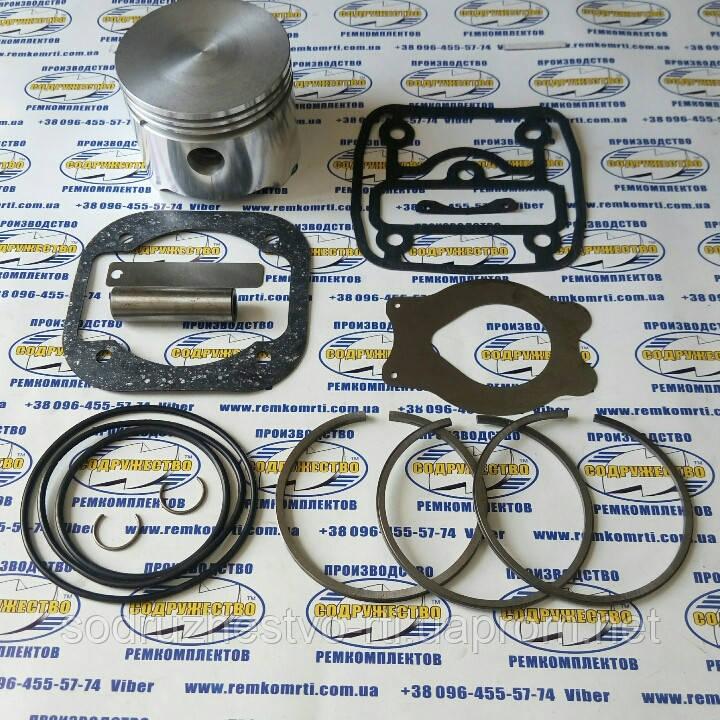 Ремкомплект компрессора КамАЗ ЕВРО (номинал Н) (1-цилиндровый)