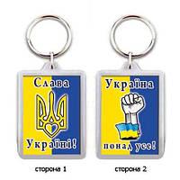 Українські сувеніри в інтернет-магазині