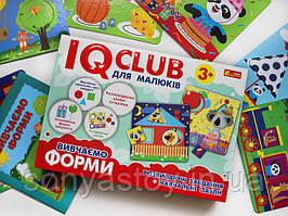 IQ-club для малюків. Навчальні пазли. Вивчаємо форми, 3+