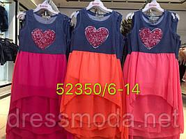 Платье для девочек Seagull 6-14 лет