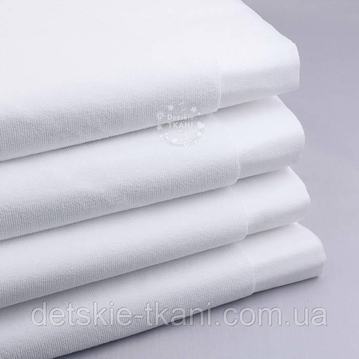 Непромокаемая махровая ткань белого цвета (Турция), ширина 210 см.