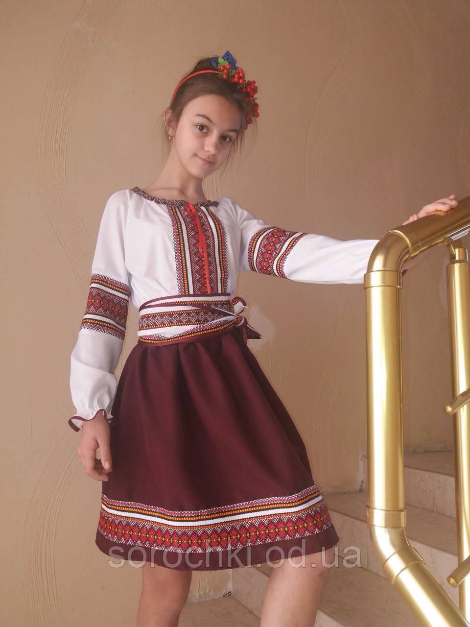 Вышиванка для девочки костюм , блузка поплин белая , юбка габардин , бордовая ,  прокат