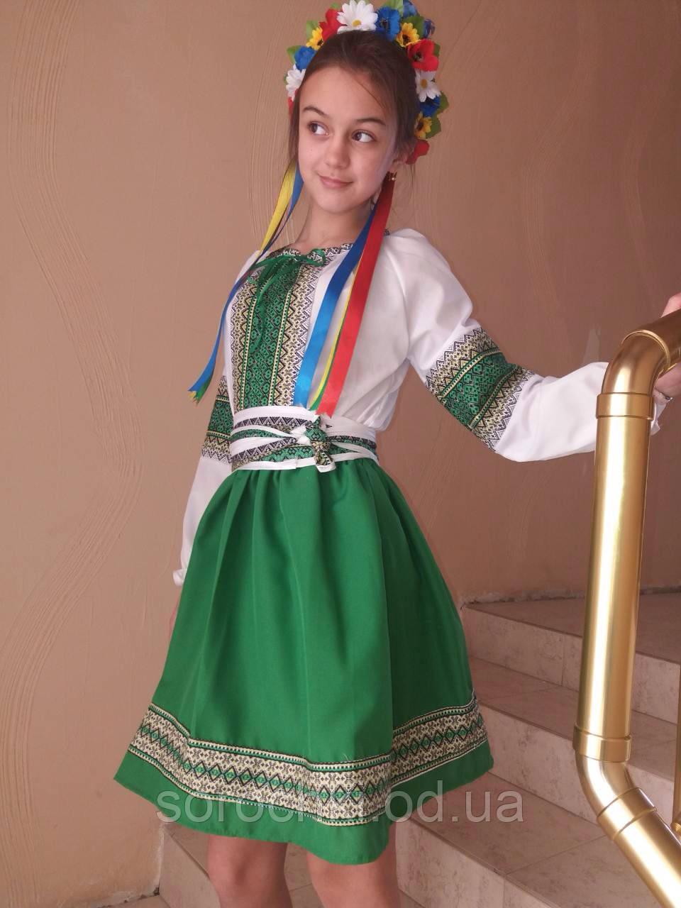 Вышиванка для девочки костюм , блузка поплин белая , юбка габардин зеленый , прокат