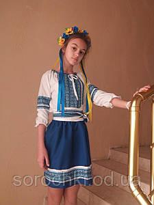 Вышиванка для девочки костюм , блузка поплин белая , юбка габардин  синий, прокат