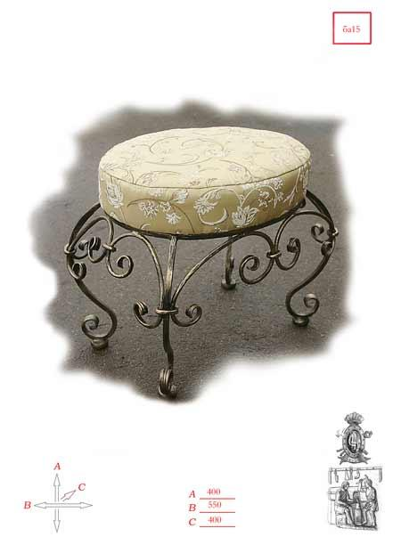 Кованый пуф с мягким сиденьем