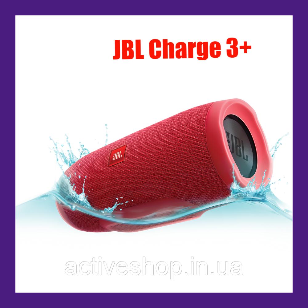 Беспроводная Bluetooth колонка JBL Charge 3+ (красная)