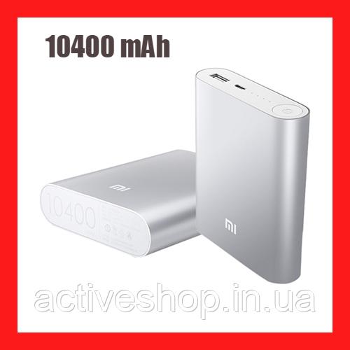 Power Bank Xiaomi Mi 10400 mAh портативний зарядний пристрій