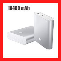 Power Bank Xiaomi Mi 10400 mAh портативное зарядное устройство, фото 1