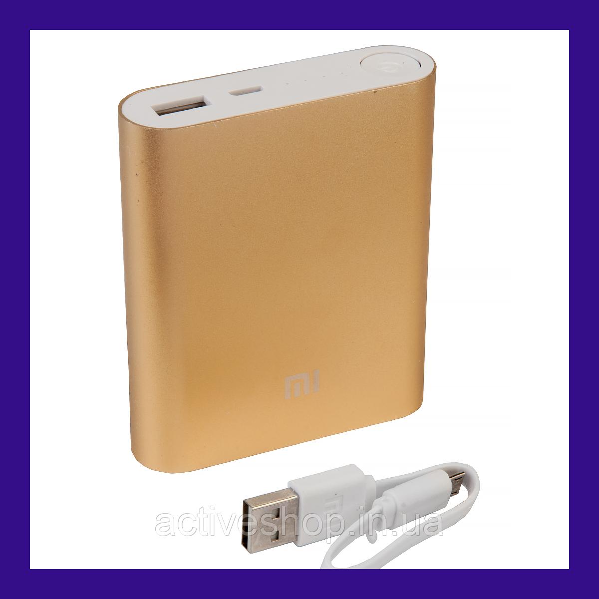 Портативний акумулятор Power Bank Xiaomi Mi 10400 mAh