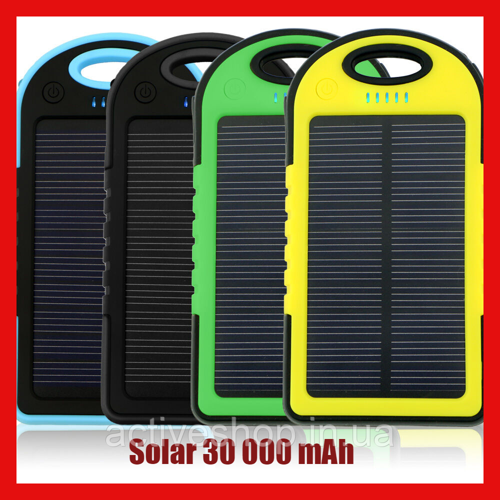 Power Bank Solar 30 000 mAh на солнечной батарее