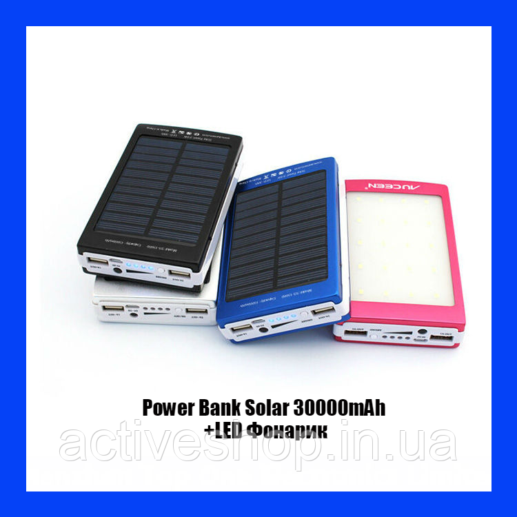 Power Bank Solar 30000mAh +LED Фонарик, внешнее зарядное устройство на солнечной панели