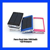 Power Bank Solar 30000mAh +LED Фонарик, внешнее зарядное устройство на солнечной панели, фото 1