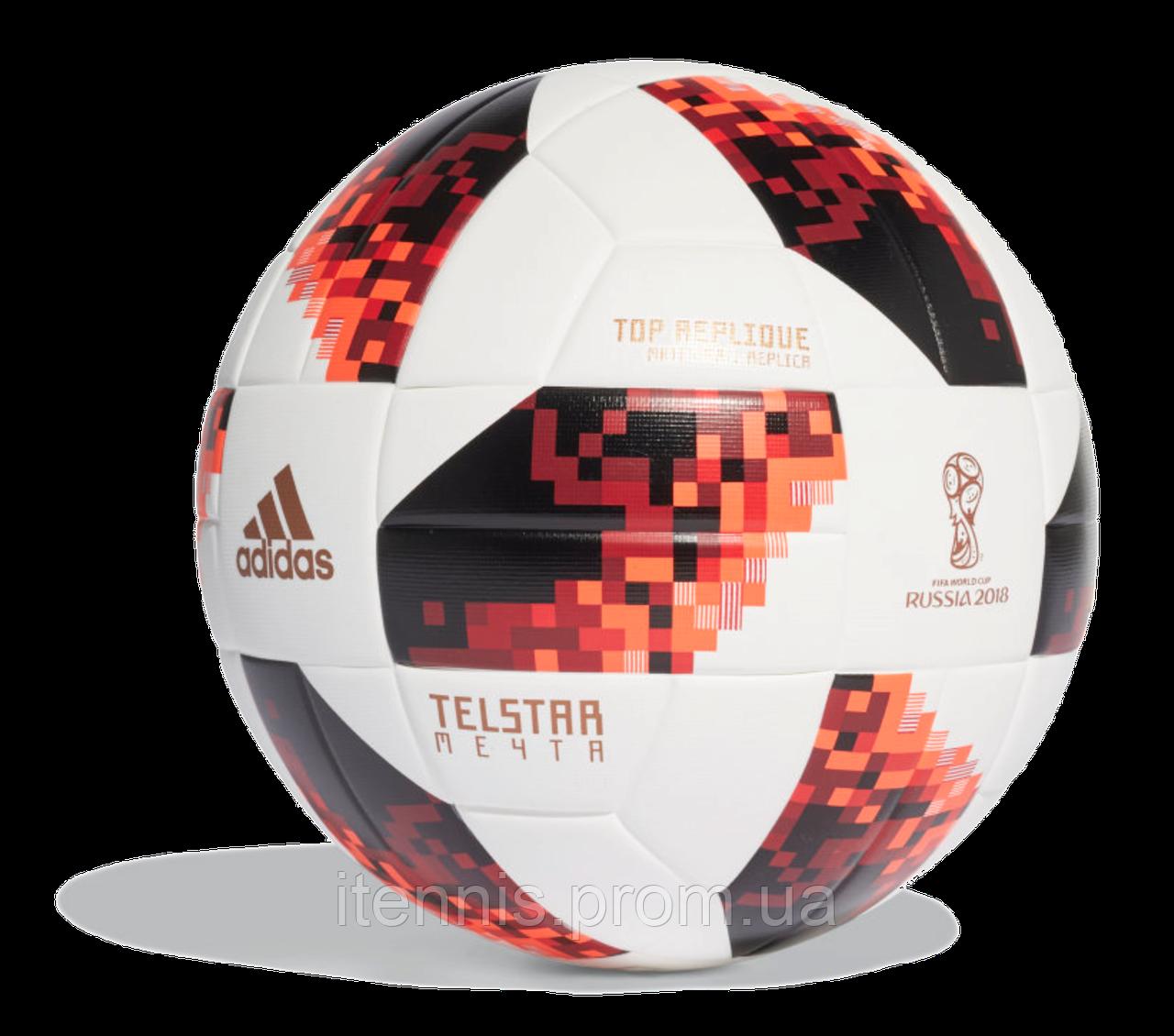 Футбольный мяч Adidas Telstar МЕЧТА size 5