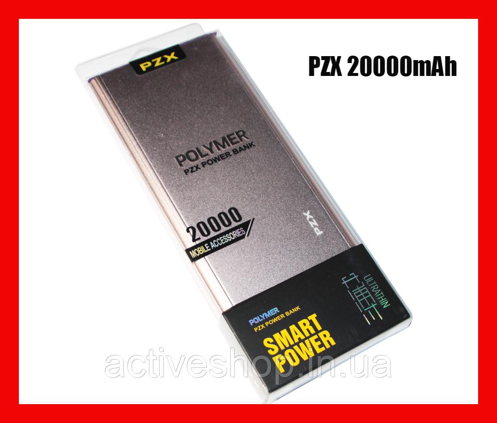 Power bank PZX 20000 mAh портативное зарядное устройство