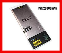 Power bank PZX 20000 mAh портативное зарядное устройство, фото 1