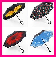 Ветрозащитный зонтнаоборотUp-Brella