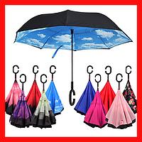 Ветрозащитный зонт Up-Brella, антизонт