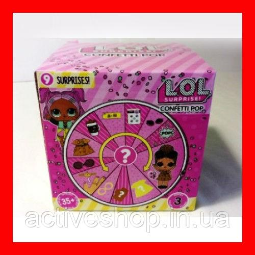 Лялька LOL (ЛОЛ) конфетті поп 9 surprises 35+ to collect, 3 series