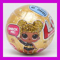 Кукла LOL Pearl Surprise, 45+ в золотом шаре (ЛОЛ)