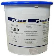 Клей для паркета (12кг) Клейберит 350.0 (Kleiberit 350.0)