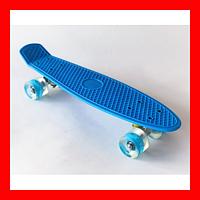 Пенни борд (пенниборд) 2211 Penny Board синий, фото 1
