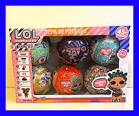 Кукла LOL (ЛОЛ) в шаре набор 6 шт