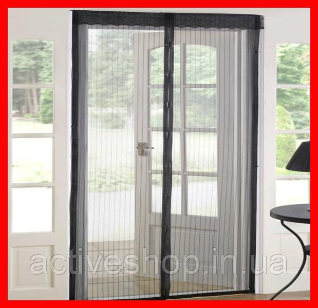 Москітна сітка на магнітах для дверей і вікон