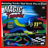 Детский трек Magic Tracks 220 деталей