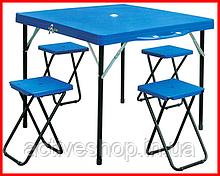 Стол для пикника с 4 стульями