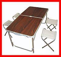 Стол раскладной туристический с 4 стульями