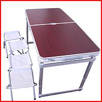 Стол раскладной туристический с 4 стульями усиленный, фото 1