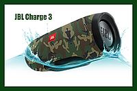 Беспроводная Bluetooth колонка JBL Charge 3+ (камуфляж)