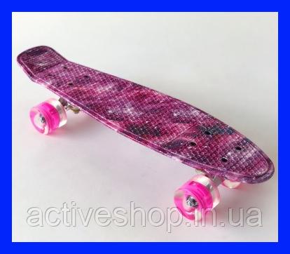 Пенні скейт борд пенниборд 231B Penny Board Галактика