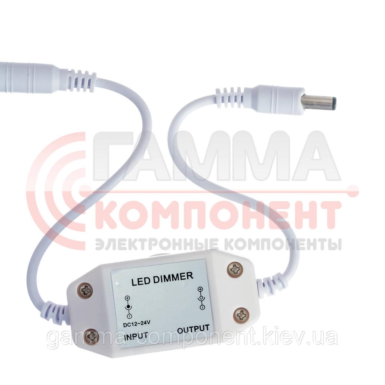 Диммер для светодиодных лент 2 А, 8 Вт, белый