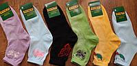 """Жіночі шкарпетки хб сітка """"Житомир"""" 23-25, фото 1"""