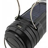 Аккумуляторная кемпинговая LED лампа Sheng Ba SB 9699 Фонарь ручной мощный, фото 7