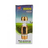 Аккумуляторная кемпинговая LED лампа Sheng Ba SB 9699 Фонарь ручной мощный, фото 5