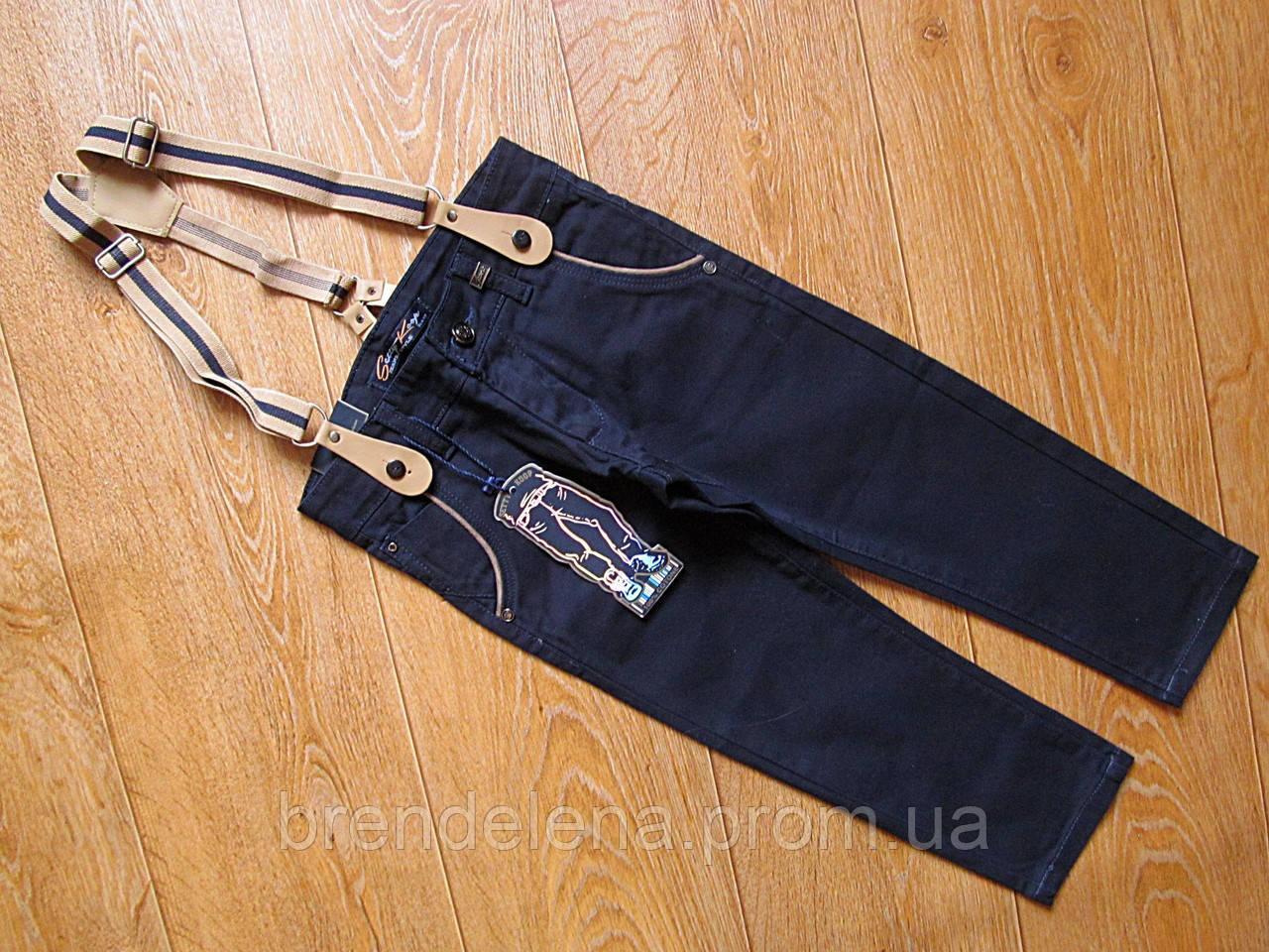 Котонові штани для хлопчиків Setty Koop. 4-12 років
