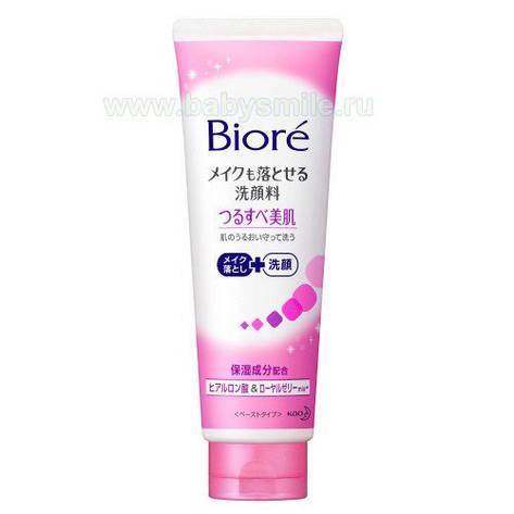 """Средство для умывания и снятия макияжа с эффектом скраба Kao """"Biore"""",210 гр (246769), фото 2"""
