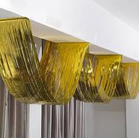 Гирлянда из золотого дождика - 4,5*0,5м