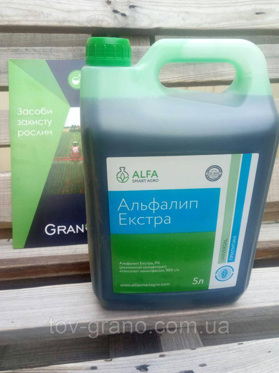 Прилипач Альфалип Екстра (ALFA Smart Agro)